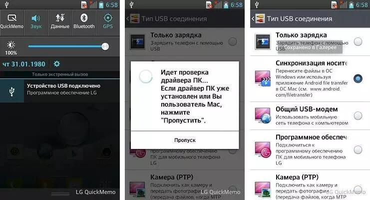 Как установить приложение на андроид - 3 способа