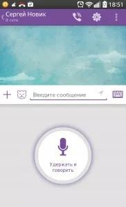 как пользоваться Viber