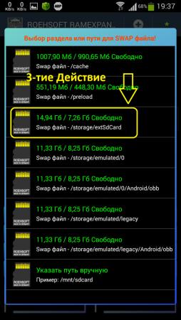 Скачать бесплатно RAMEXPANDER на русском