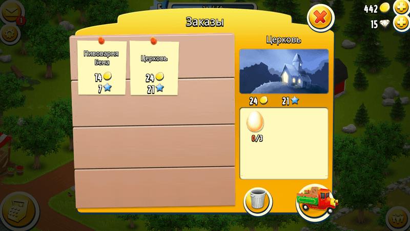 Скриншот #12 из игры Hay Day
