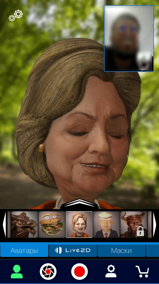 Скриншот #1 из программы FaceRig