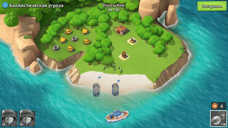 Скриншот #17 из игры Boom Beach
