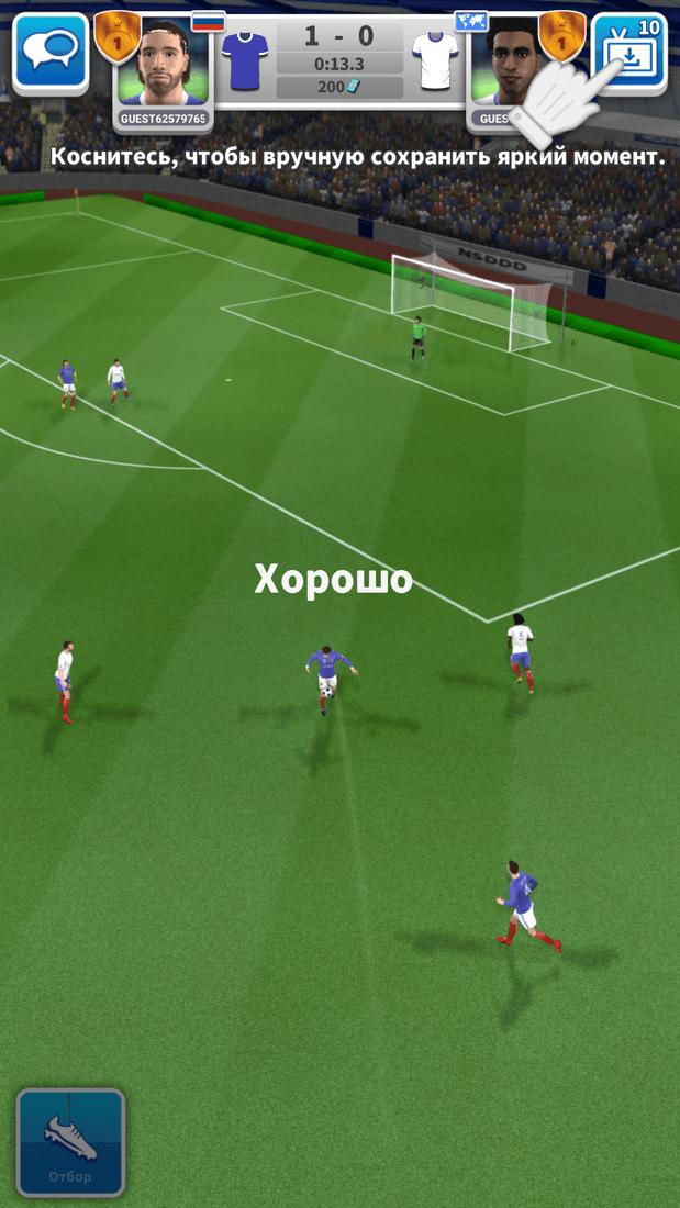 Скриншот #1 из игры Score! Match