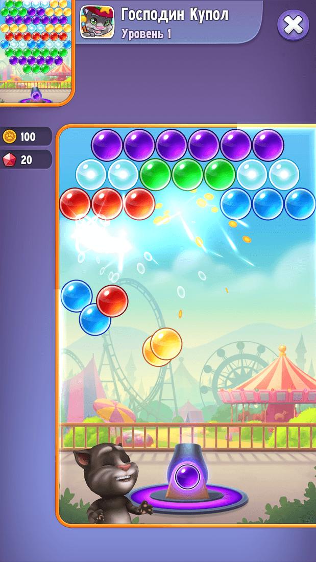 Скриншот #1 из игры Talking Tom Bubble Shooter