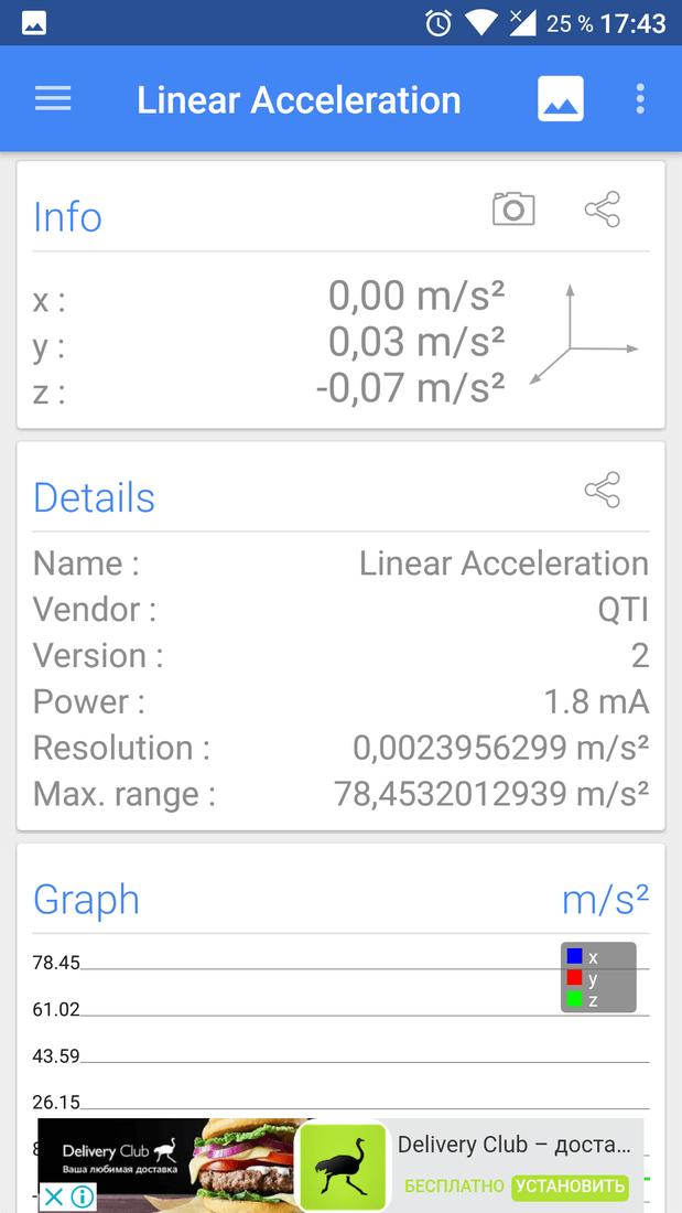 Скриншот #1 из программы Sensors Multitool