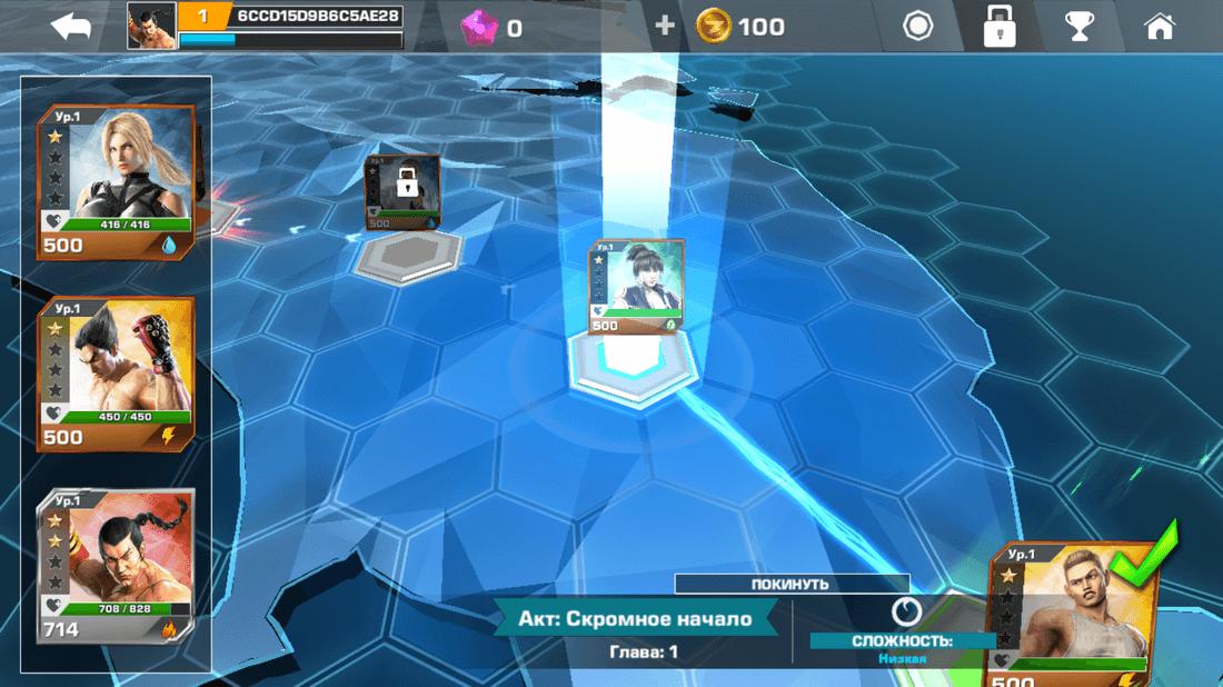 Скриншот #2 из игры TEKKEN™