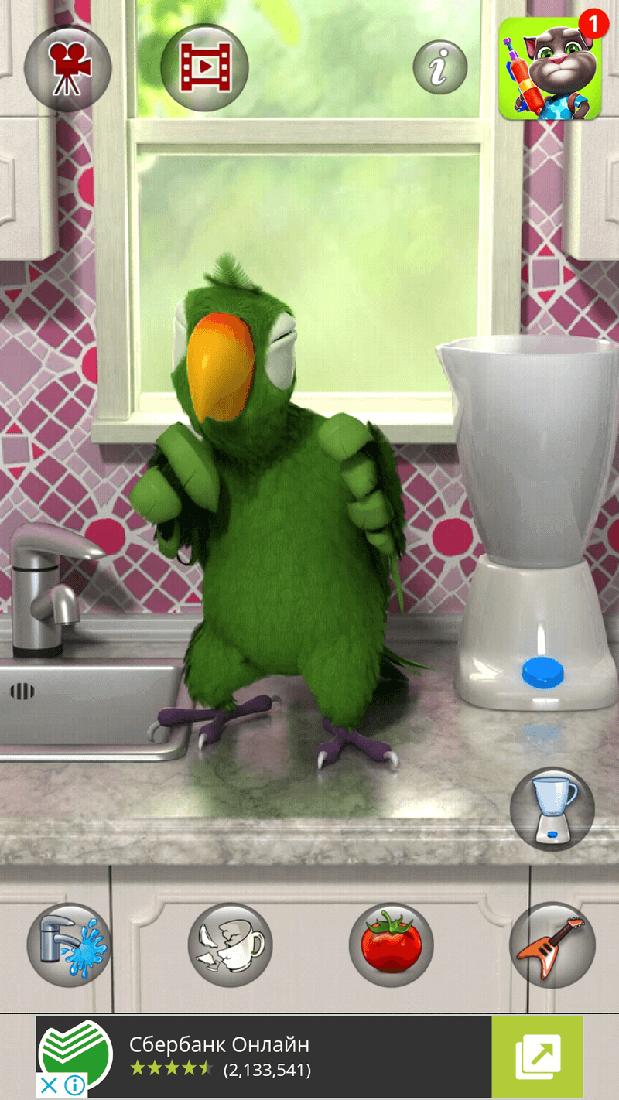 Скриншот #2 из игры Говорящий Пьер