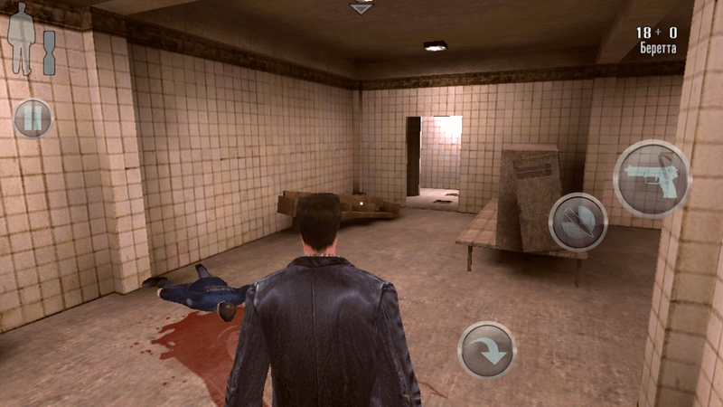 Скриншот #9 из игры Max Payne Mobile