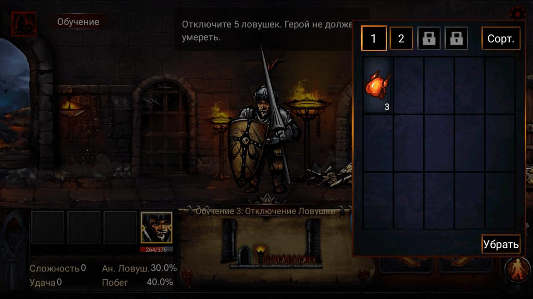 Скриншот #1 из игры Dungeon Survival - Endless maze