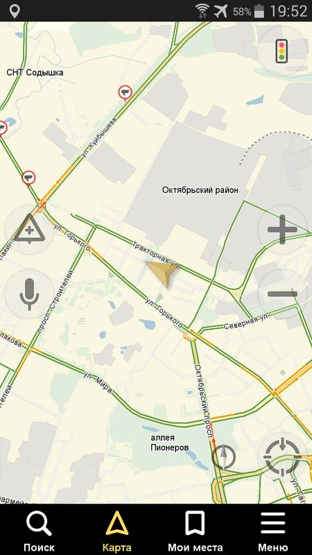 Скриншот #1 из программы Яндекс.Навигатор – пробки и навигация по GPS