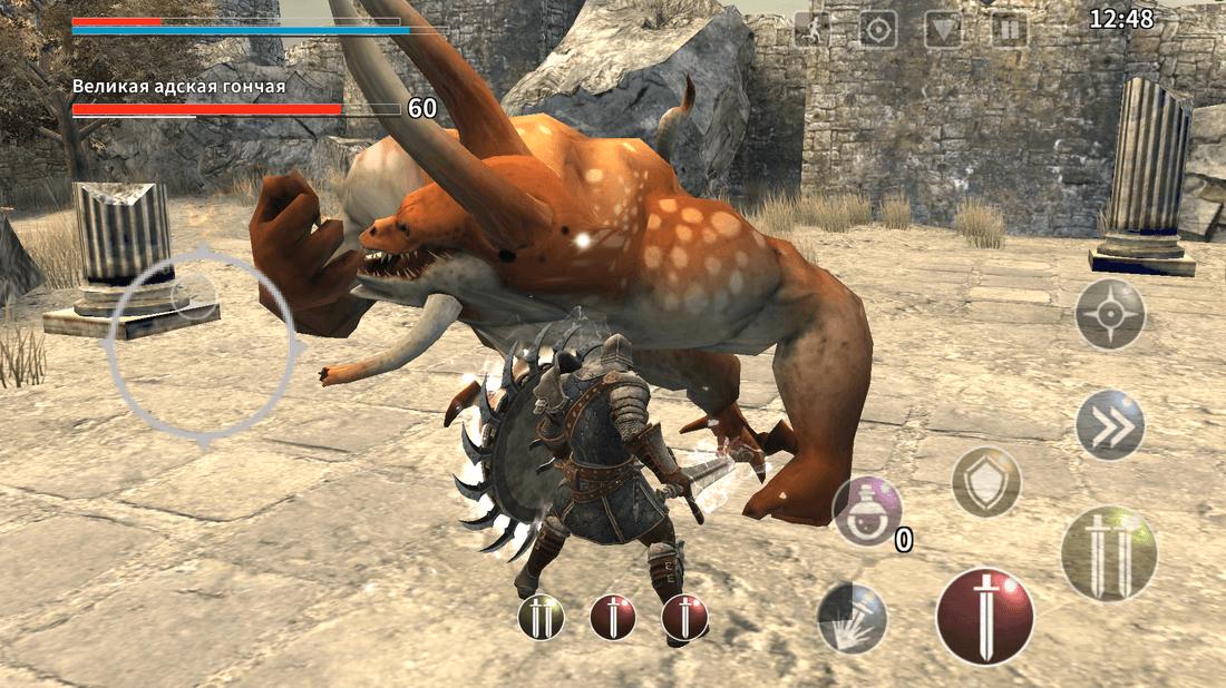 Скриншот #2 из игры Animus - Stand Alone