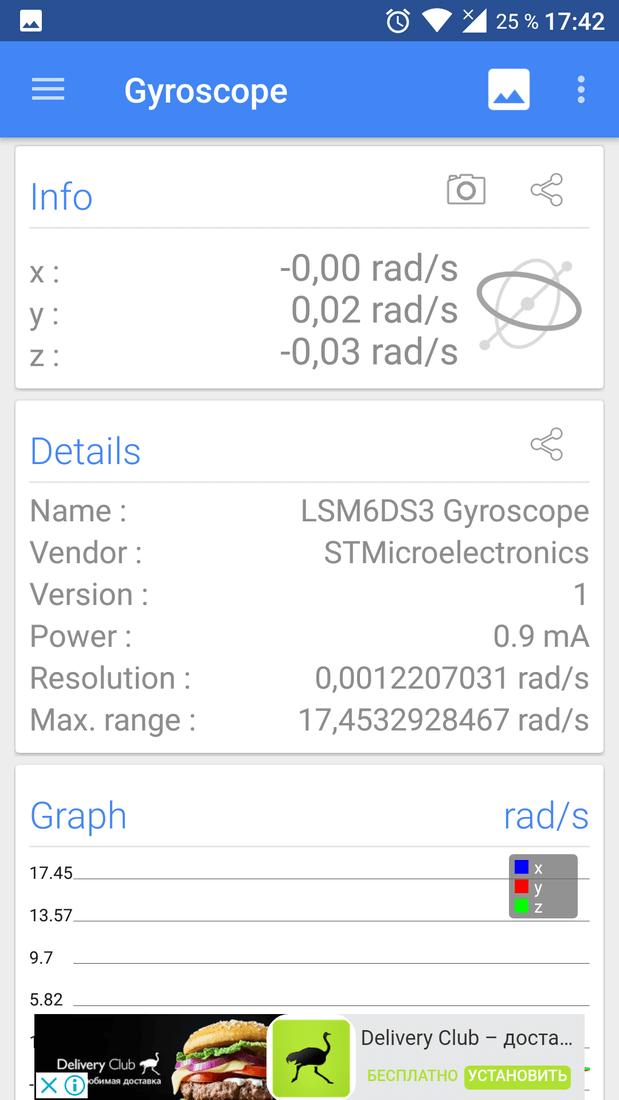 Скриншот #2 из программы Sensors Multitool