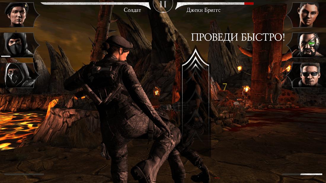 Скриншот #24 из игры MORTAL KOMBAT X