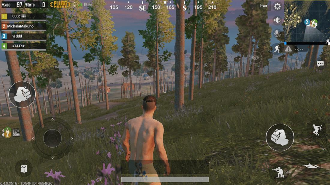 Скриншот #2 из игры PUBG MOBILE