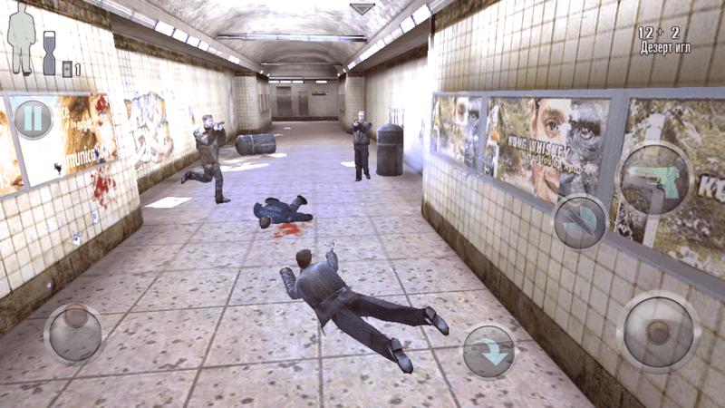 Скриншот #11 из игры Max Payne Mobile