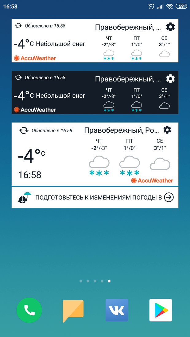 Скриншот #3 из программы AccuWeather: Weather Radar & Live Rain Forecast