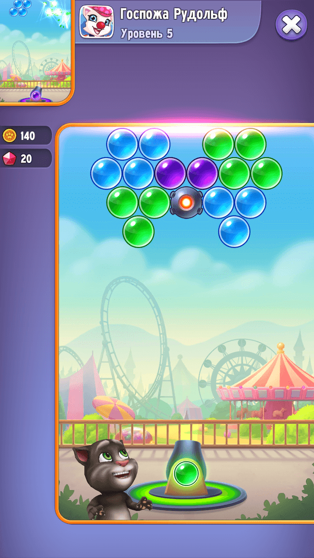 Скриншот #2 из игры Talking Tom Bubble Shooter
