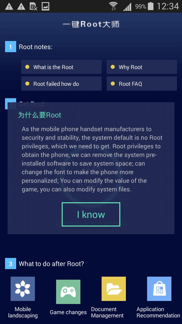 Скриншот #1 из программы Root Dashi