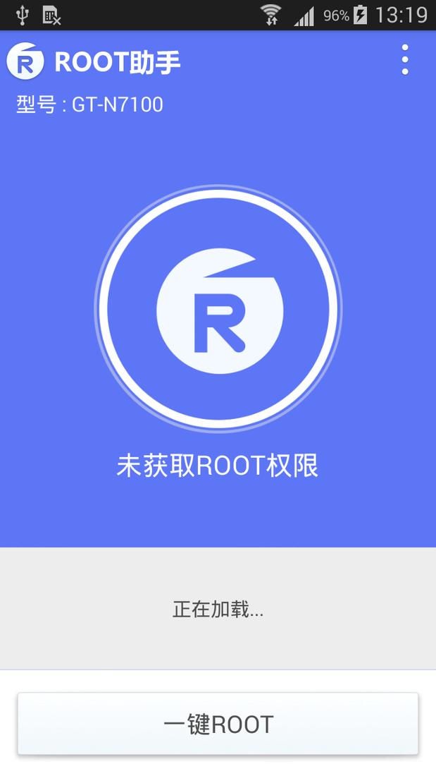 Скриншот #1 из программы Root Zhushou