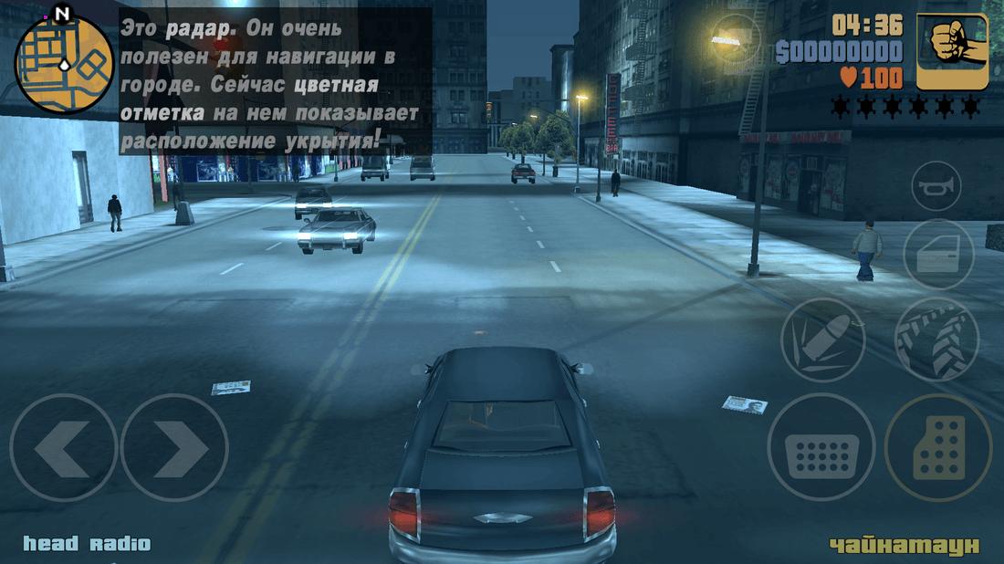 Скриншот #1 из игры Grand Theft Auto III