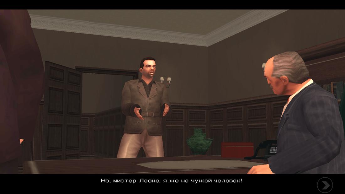 Скриншот #2 из игры GTA: Liberty City Stories