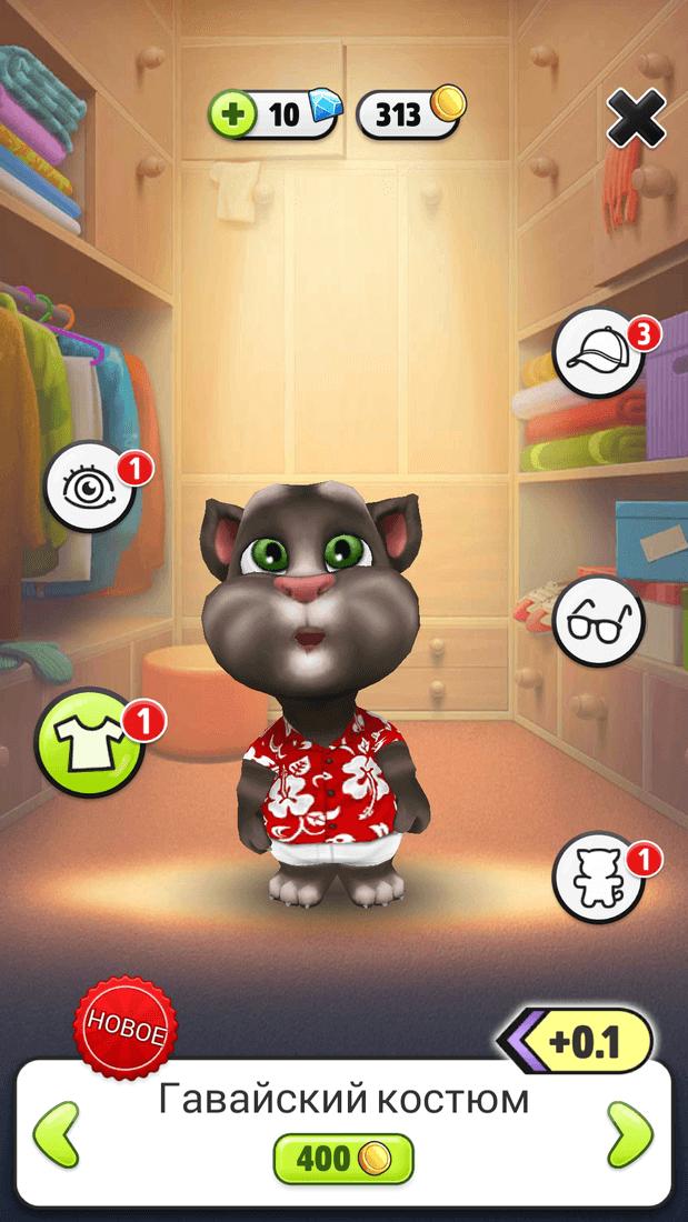 Скриншот #15 из игры Talking Tom Cat