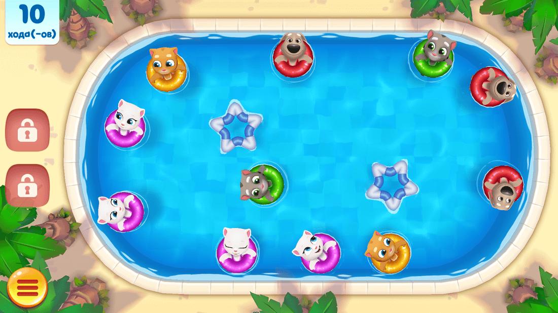 Скриншот #1 из игры Talking Tom Pool