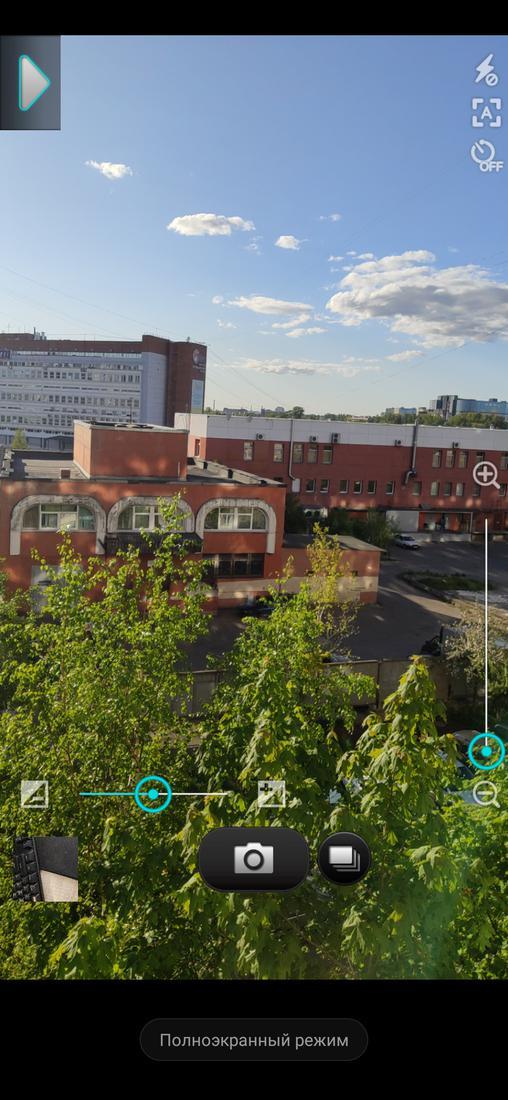Скриншот #2 из программы Silent Camera Classic