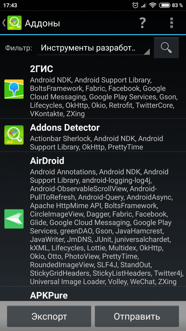 Скриншот #3 из программы Addons Detector