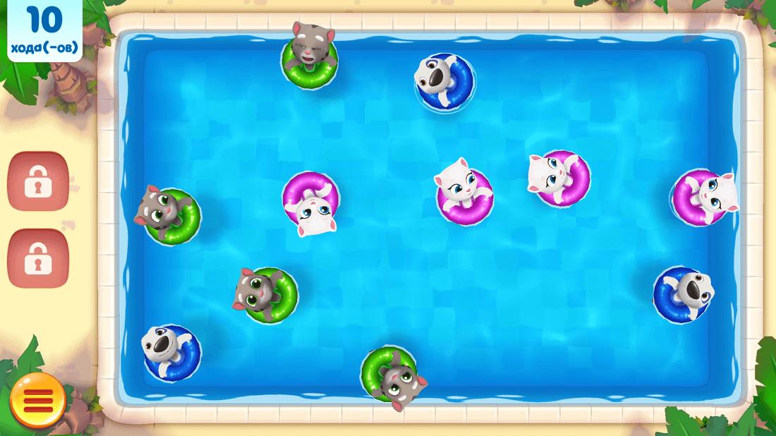 Скриншот #2 из игры Talking Tom Pool