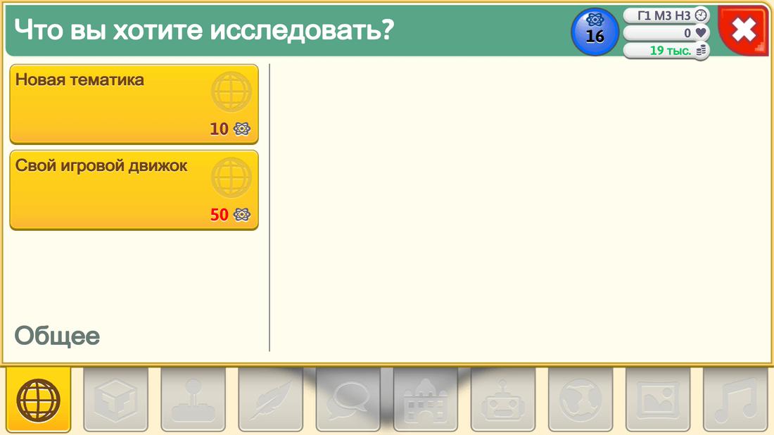 Скриншот #4 из игры Game Dev Tycoon