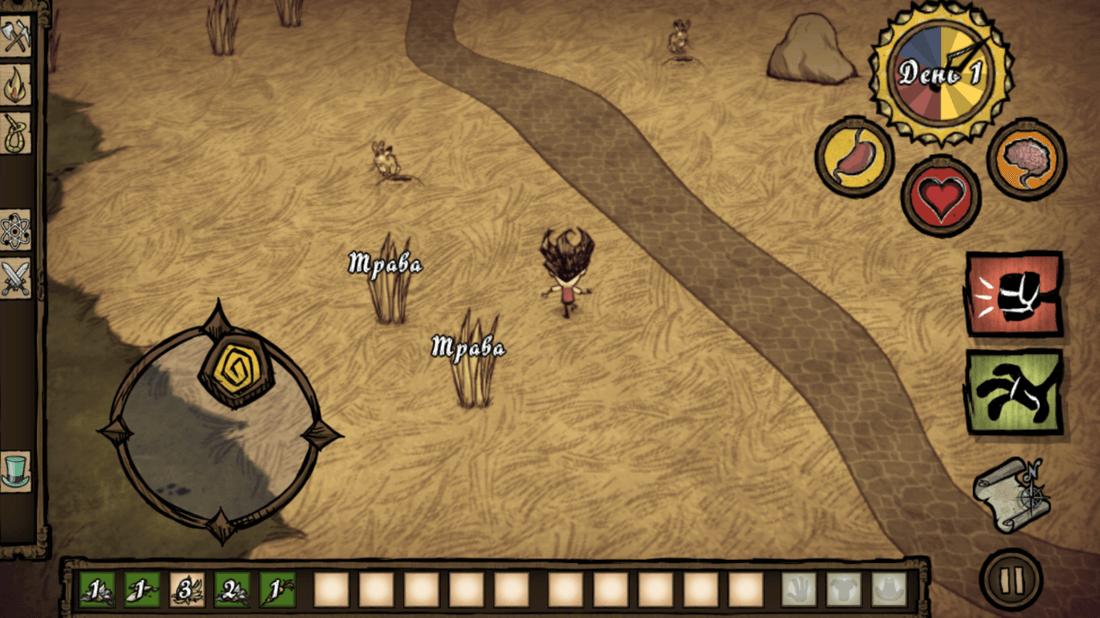 Скриншот #3 из игры Don\'t Starve: Pocket Edition