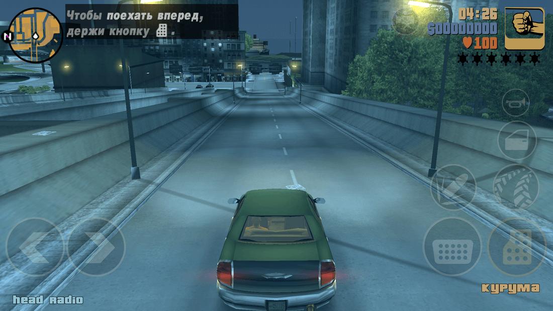 Скриншот #4 из игры Grand Theft Auto III