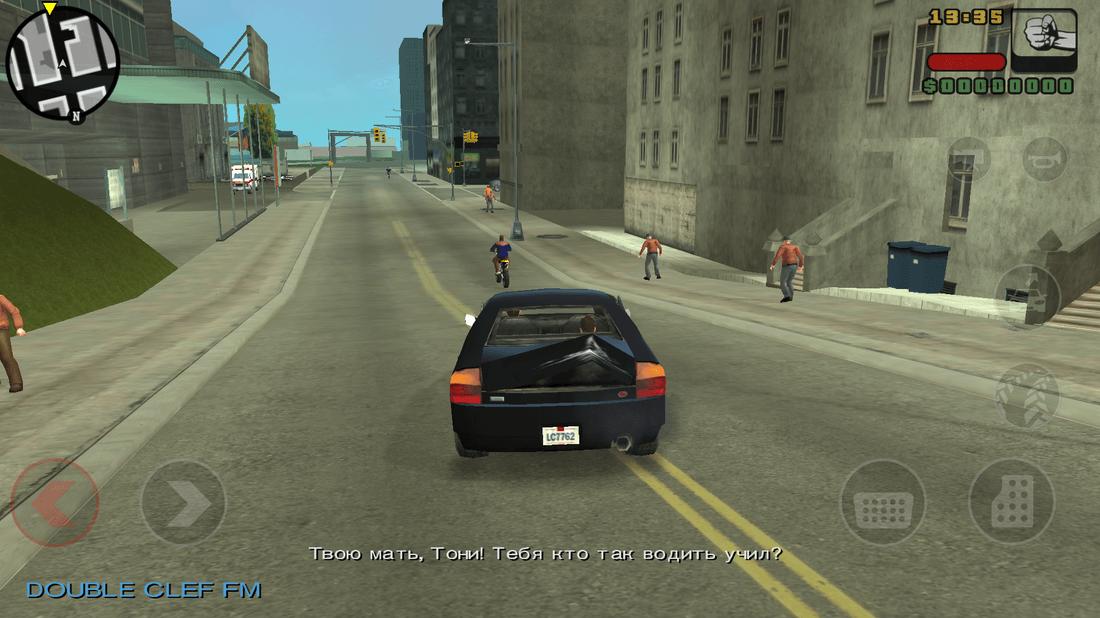 Скриншот #5 из игры GTA: Liberty City Stories