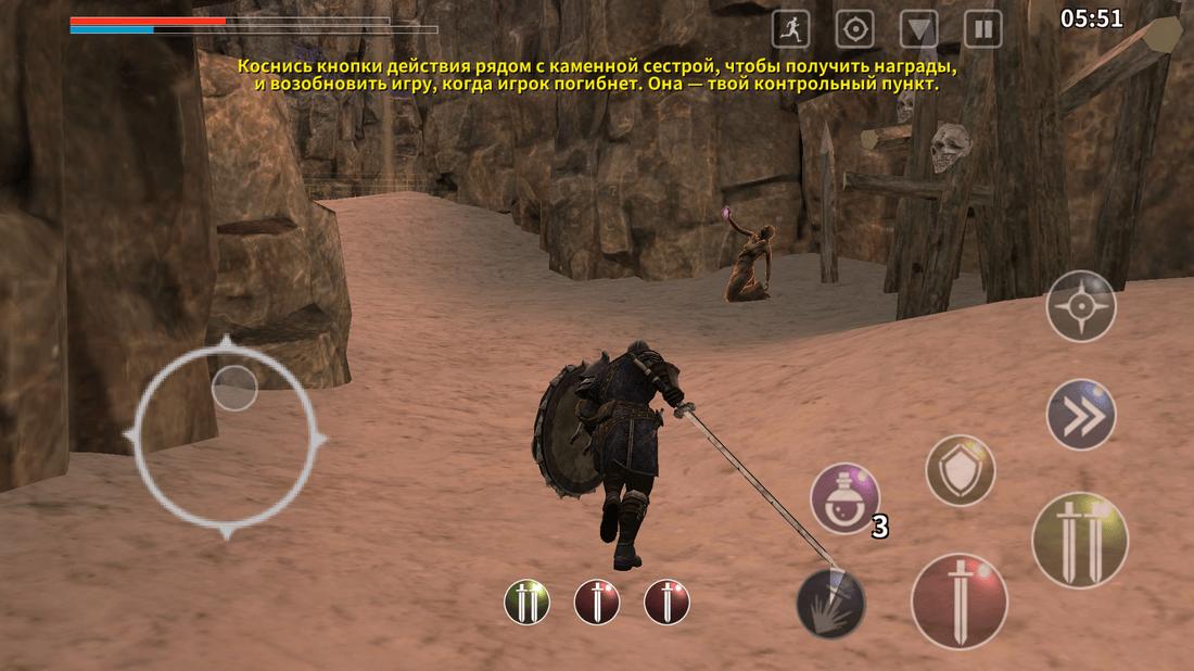 Скриншот #6 из игры Animus - Stand Alone