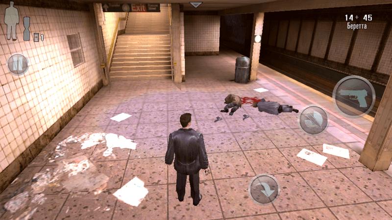 Скриншот #10 из игры Max Payne Mobile