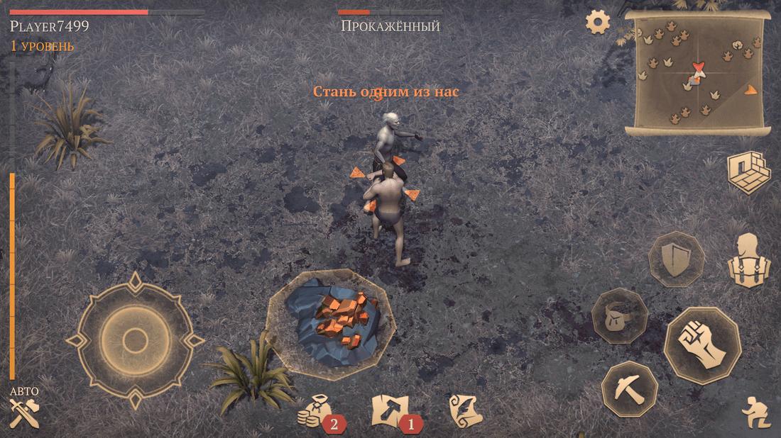 Скриншот #1 из игры Grim Soul: Dark Fantasy Survival