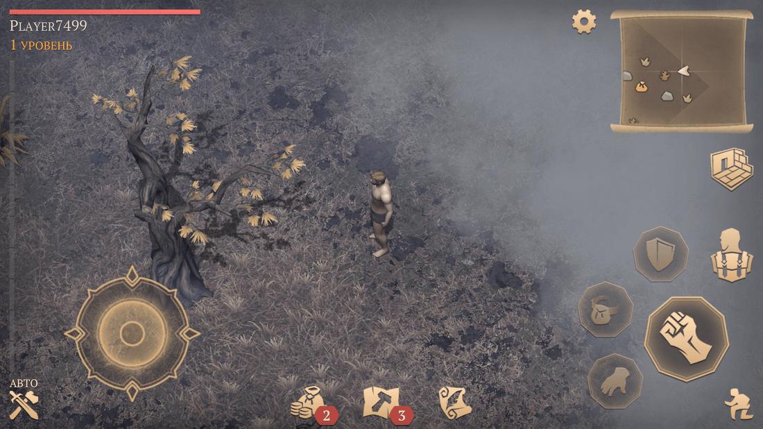 Скриншот #2 из игры Grim Soul: Dark Fantasy Survival