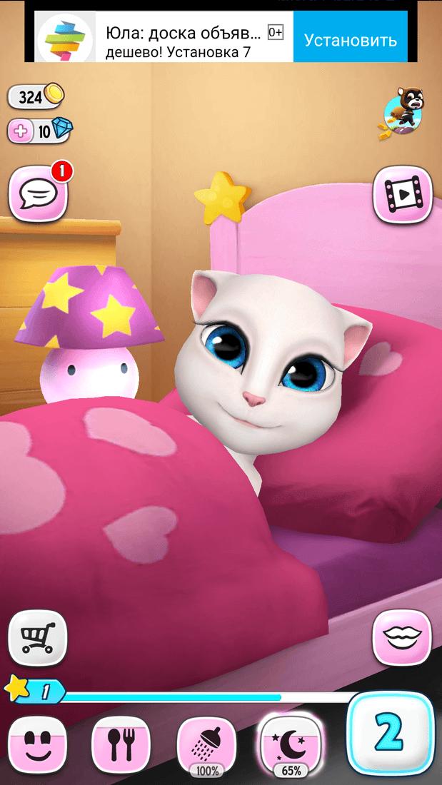 Скриншот #3 из игры My Talking Angela