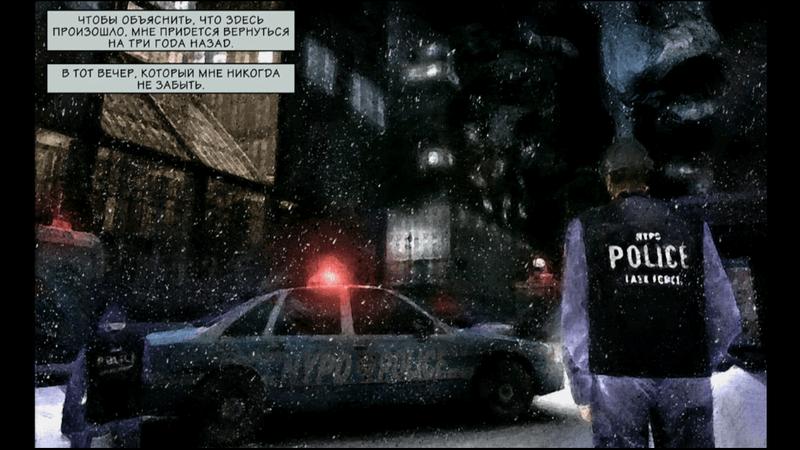 Скриншот #1 из игры Max Payne Mobile