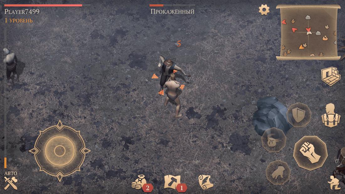 Скриншот #3 из игры Grim Soul: Dark Fantasy Survival