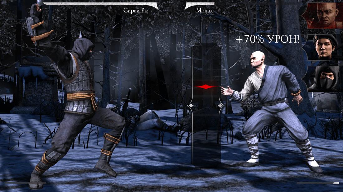 Скриншот #8 из игры MORTAL KOMBAT X