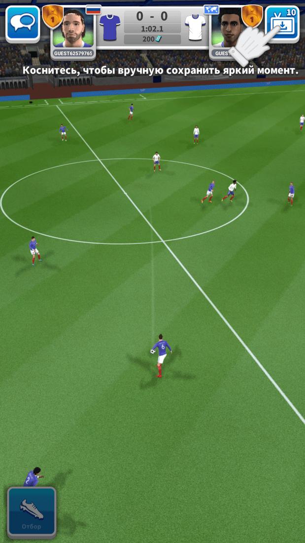 Скриншот #3 из игры Score! Match