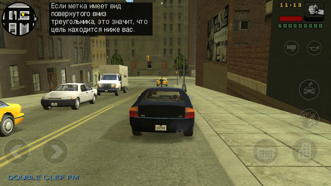Скриншот #6 из игры GTA: Liberty City Stories
