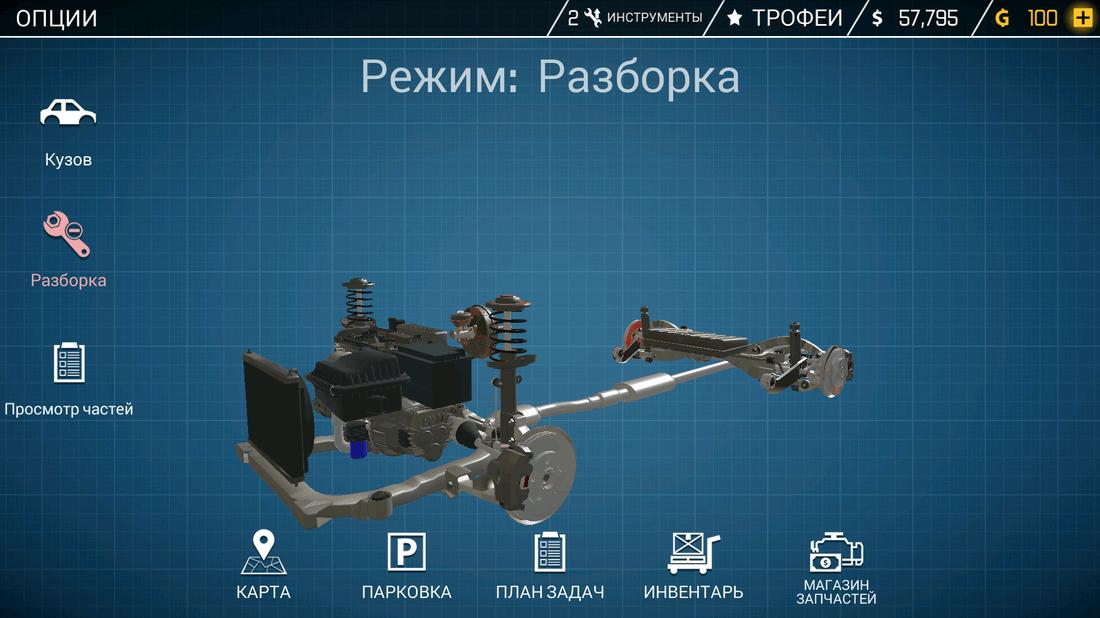 Скриншот #2 из игры Car Mechanic Simulator 18