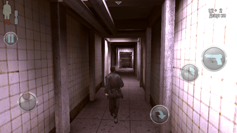 Скриншот #17 из игры Max Payne Mobile