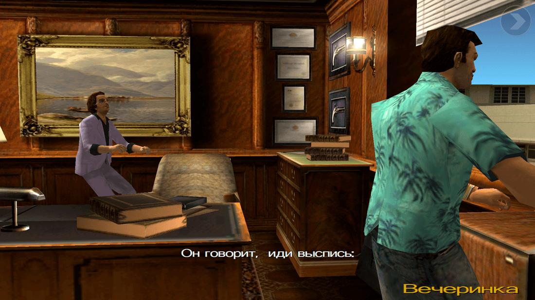 Скриншот #4 из игры Grand Theft Auto: Vice City