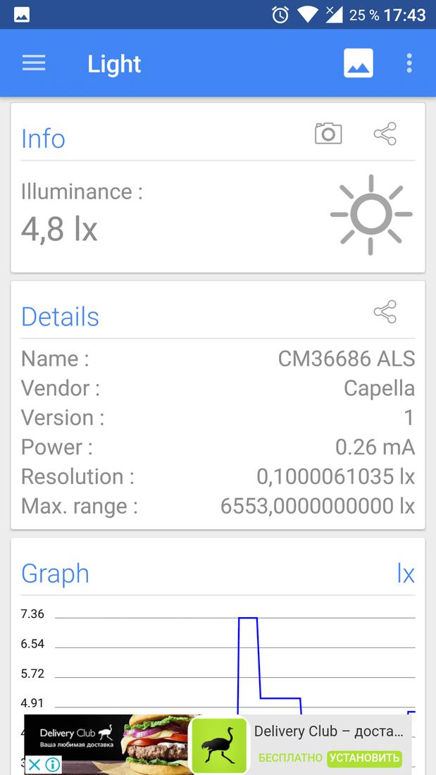 Скриншот #3 из программы Sensors Multitool