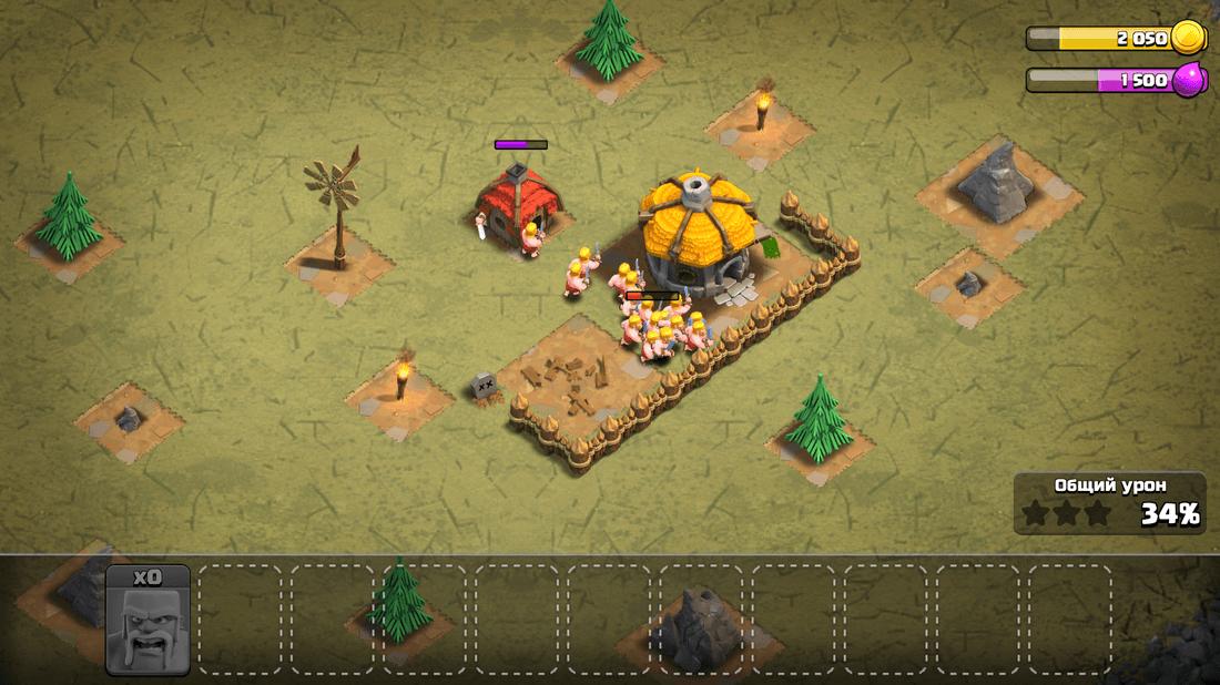 Скриншот #10 из игры Clash of Clans