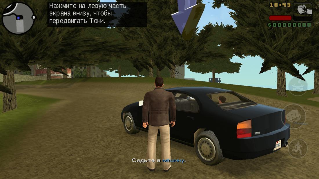 Скриншот #7 из игры GTA: Liberty City Stories